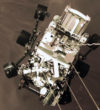 Landung auf dem Mars vom Rover Perseverance
